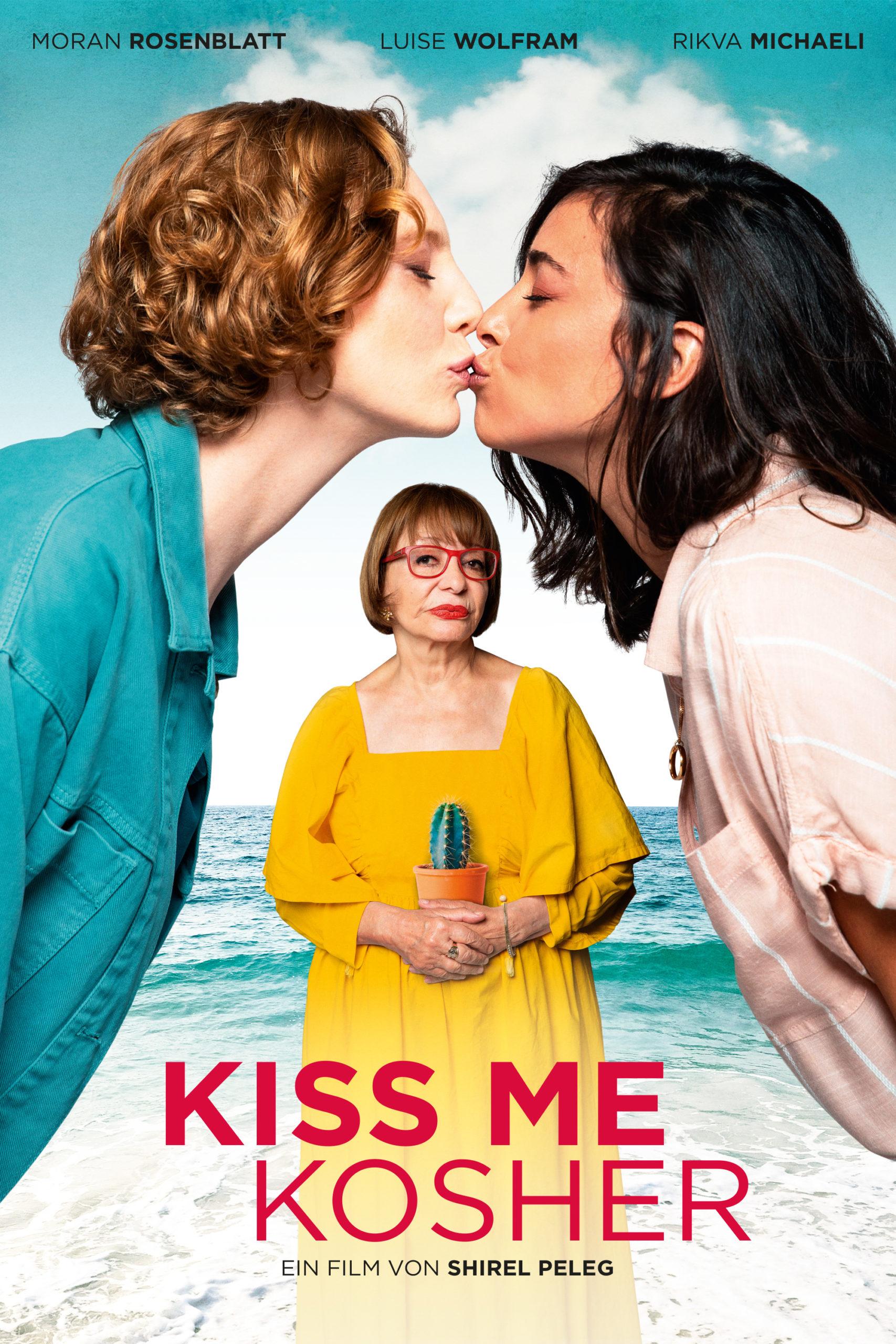 Kiss Me Kosher jetzt digital verfügbar