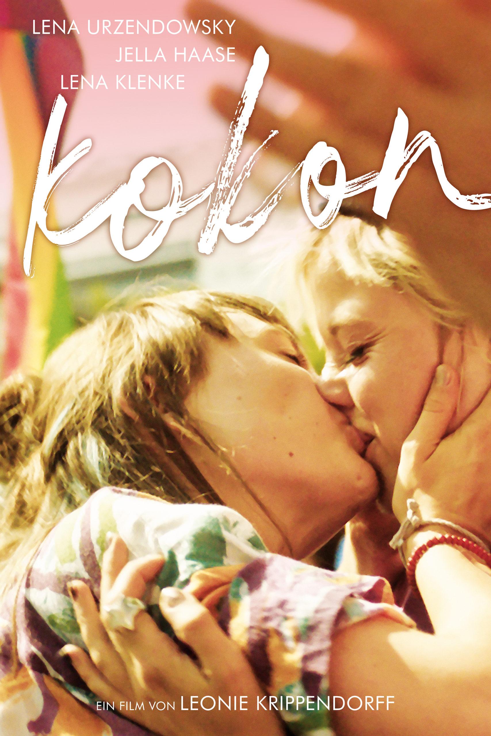 Kokon – Jetzt digital verfügbar